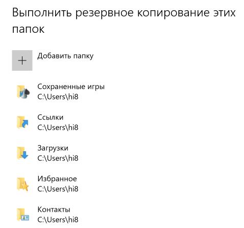 windows10arhiv3