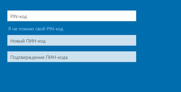 clisepassword windows1121 - Как распознать QR-код на смартфонах Xiaomi