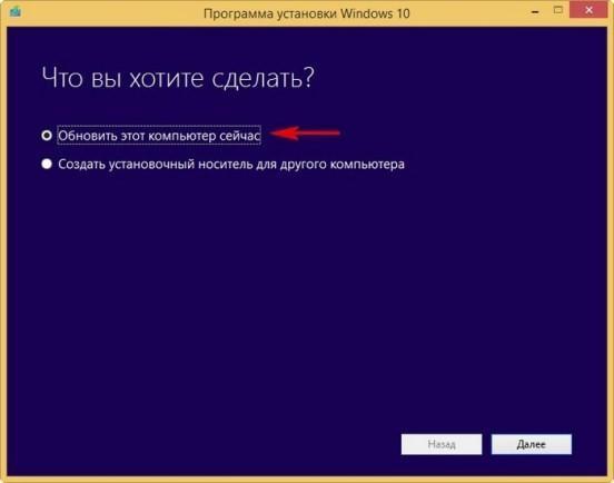 update_windows102