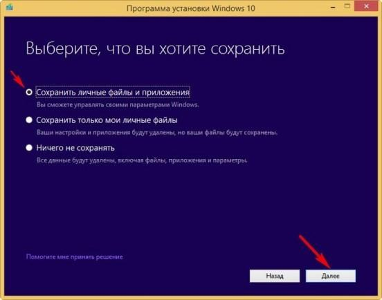 update_windows104