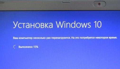 update_windows105
