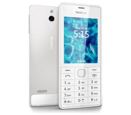 nokia 515 - лучший кнопочный телефон с хорошей камерой и батареей