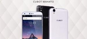 Cubot Manito отзывы