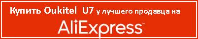 Oukitel-U7-ali