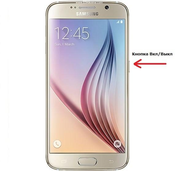 зависает телефон Samsung