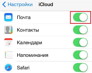 удалить приложения из облака iCloud
