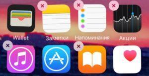 miniat del apps 300x154 - Как сбросить телефон ZTE до заводских настроек?