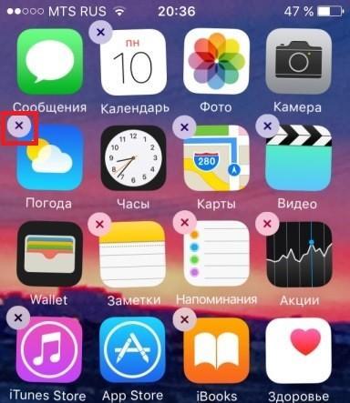 удалить стандартные приложения с Айфона