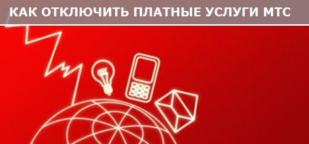 platn podp mts - Фотографии смартфона Nokia EOS