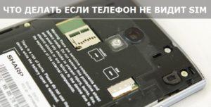 16 smart not detecet sim 300x152 - 2 способа включить процент зарядки на Samsung A50