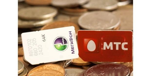 44 dengi s mts na megafon - Как подключить Bluetooth-наушники к смартфону Huawei