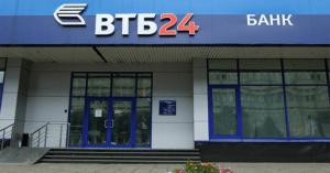 Как подключить мобильный банк ВТБ 24 через телефон