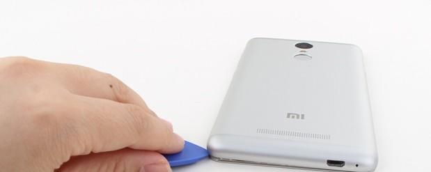 open xiaomi 2 - Как открыть крышку Xiaomi Redmi 4x?