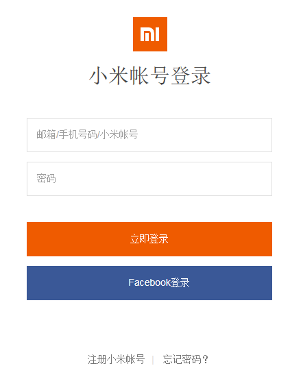 Получение root-прав на смартфоне Xiaomi Redmi Note 3