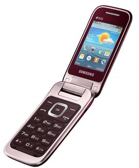 183 samsung rasklad 2 - Телефон раскладушка Samsung для пожилых людей