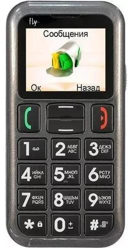 184 gromkiy telefon for old people 2 - Громкий телефон для пожилых людей. Обзор популярных моделей