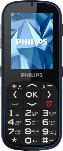 184 gromkiy telefon for old people 3 - Громкий телефон для пожилых людей. Обзор популярных моделей