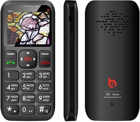 185 prostoy phone 4 - Простые телефоны для пожилых людей