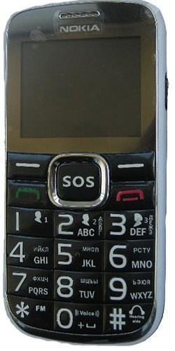 186 nokia care phone - Кнопочные телефоны для пожилых людей