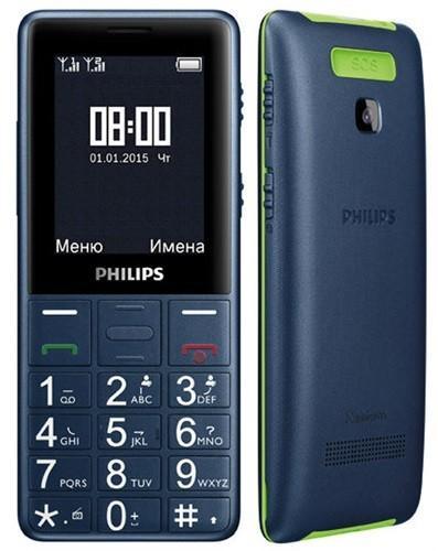 187 philips - Телефон с большими кнопками для пожилых людей