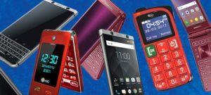 188 phones elderly 2017 300x135 - Кнопочные телефоны для пожилых людей