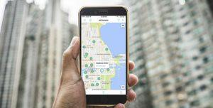 258 iphone geolocation 300x152 - iPhone 7 и 7 Plus: слухи и факты о новых смартфонах Apple