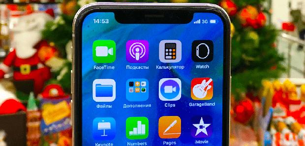 288 iphone screen x - Эксклюзивная серия смартфона Nokia Lumia 900