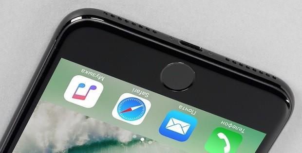 289 iphone7 screenshot - Что делать если компьютер не видит телефон ZTE Blade?