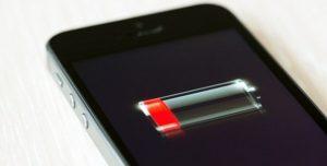 307 iphone low battery 300x152 - Как позвонить за счет друга на Beeline?