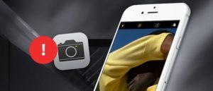 311 iphone camera not work 300x129 - Как объединить почту на Nokia Lumia?