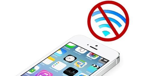 318 iphone dont connect to wi fi - Почему iPhone не подключается к Wi-Fi?