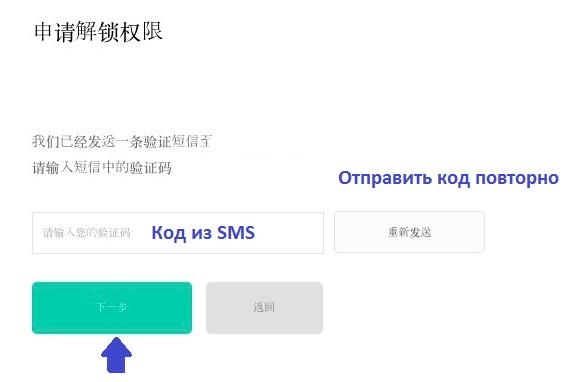 236 sms razblokirov - Как разблокировать загрузчик телефона Xiaomi Redmi 4x?