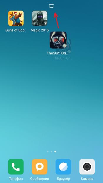 243 delete apps xiaomi - Как удалять приложения на Xiaomi Redmi 4x?