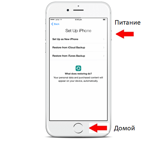 292 hard reset iphone 6 - Как сделать Hard Reset на iPhone?