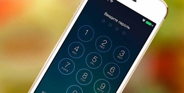 330 why password iphone 1 - Почему iPhone постоянно запрашивает пароль?
