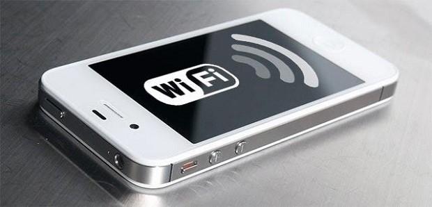 332 iphone modem 1 - Как включить режим модема на iPhone?