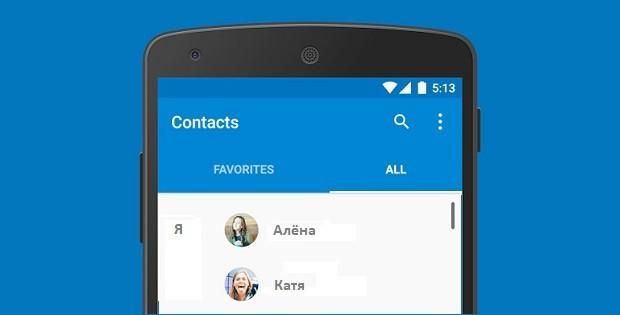 377 google contacts android disable - Универсальная клавиатура для Lumia на Windows 10, Android и iOS