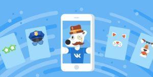 412 vk 300x152 - Как подключить SMS оповещение Сбербанка через телефон?