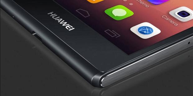 huawei internet 1 - Как подключить колонку к телефону через Bluetooth, USB и AUX