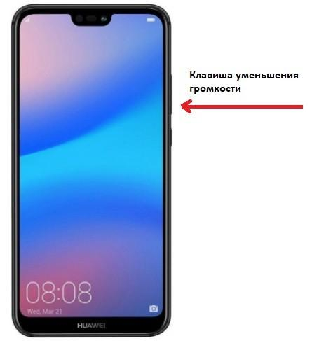 huawei safety rezhim 2 - Безопасный режим на Huawei: как включить и отключить?