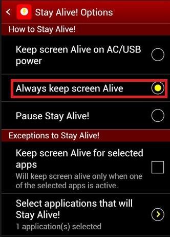 huawei sleep 13 - Как на планшете Huawei отключить спящий режим?