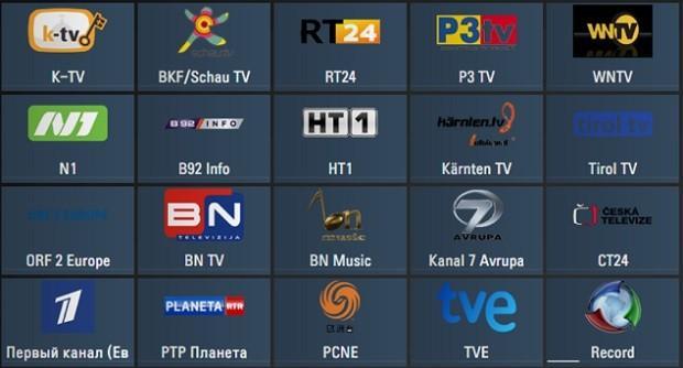 lg smart tv 2 - Как бесплатно смотреть каналы на Смарт ТВ LG?