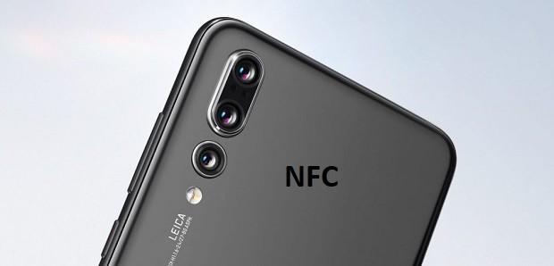 nfc huawei 1 - Как на смартфоне Huawei настроить NFC?