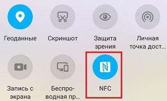 huawei nfc 1 - Как на смартфоне Huawei настроить NFC?