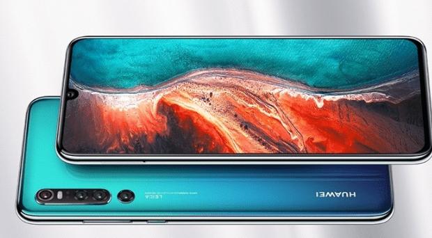 Huawei P30 получит тройную камеру с 5 кратным зумом - Huawei P30 получит тройную камеру с 5-кратным зумом