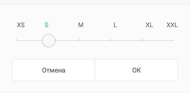 изменение размера шрифта на Xiaomi