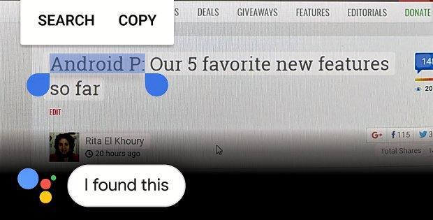процесс копирования в Xiaomi