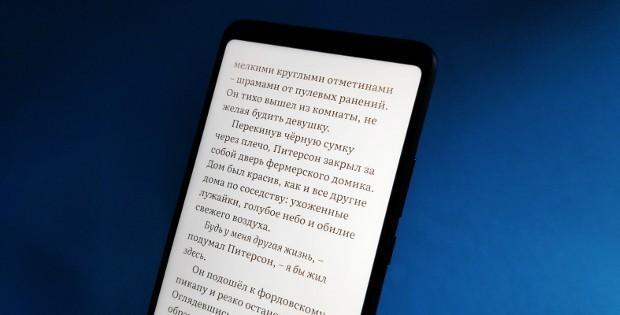 regim chtenija xiaomi 1 - Предуcтановленные приложения в Nokia Lumia 520