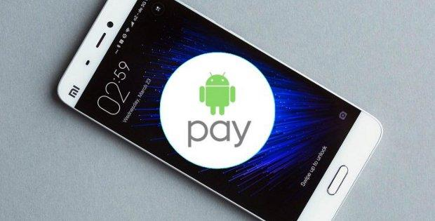 Xiaomi со значком Android Pay