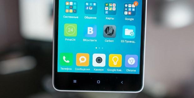 сенсорные клавиши на телефоне Xiaomi
